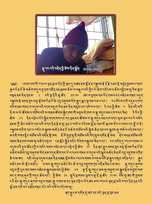 Sed-Gyued Monastery :: Welcome